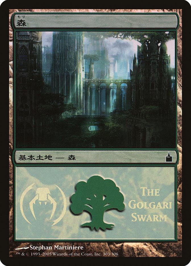 Forest - Golgari Swarm