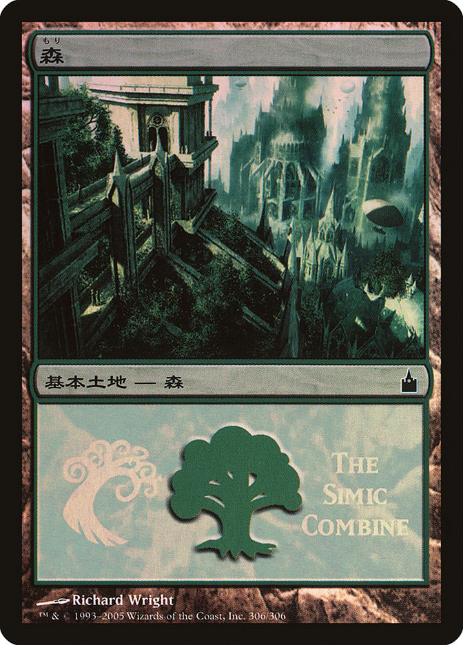 Forest - Simic Combine