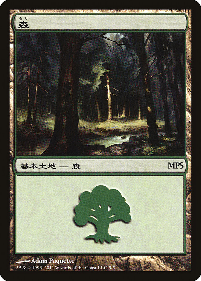 Forest - Innistrad Cycle