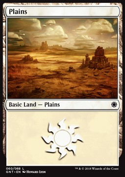 Plains (60) card from Game Night