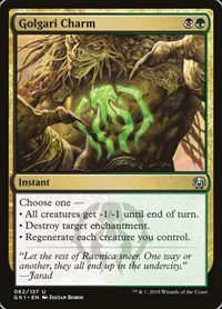 Golgari Charm card from Guilds of Ravnica: Guild Kits