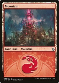 Mountain (49) card from Guilds of Ravnica: Guild Kits