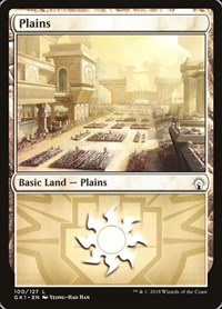 Plains (100) card from Guilds of Ravnica: Guild Kits