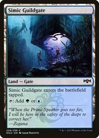 Simic Guildgate (258)