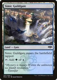 Simic Guildgate (257)