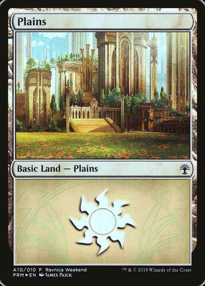 Plains - Selesnya (A10)