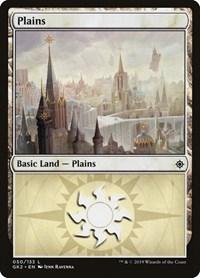 Plains (50) card from Ravnica Allegiance: Guild Kits