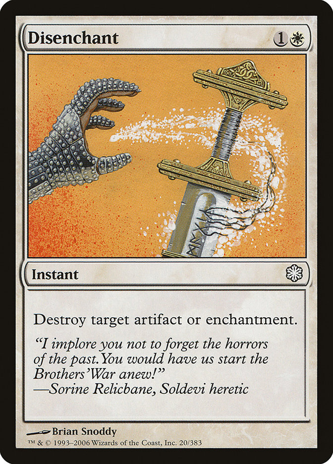 Disenchant card from Coldsnap Theme Deck Reprints