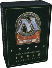 World Championship Deck: 1999 Yokohama - Kai Budde, World Champion