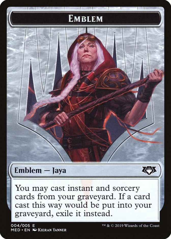 Emblem - Jaya Ballard