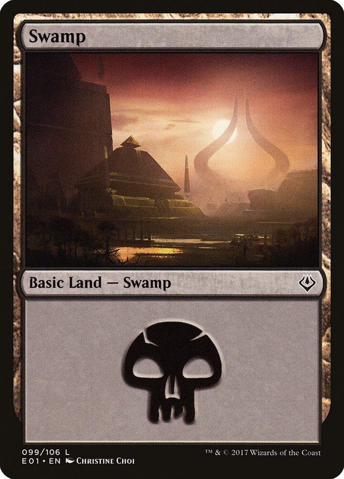 Swamp (99) card from Archenemy: Nicol Bolas