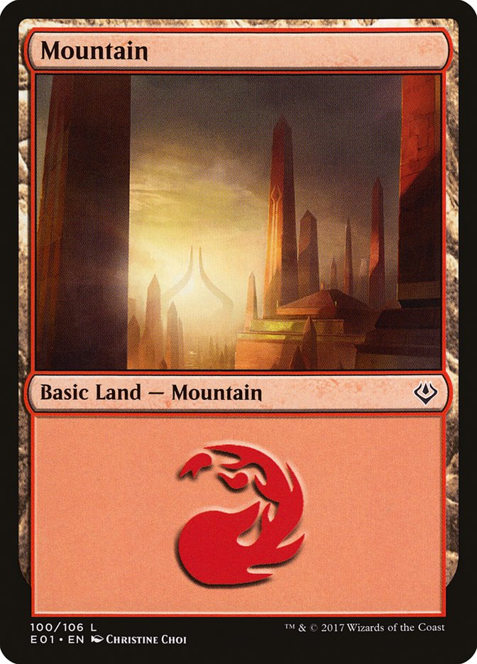 Mountain (100) card from Archenemy: Nicol Bolas