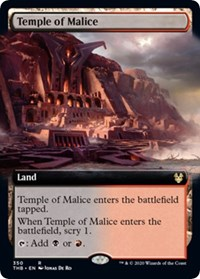 Temple of Malice (Extended Art)