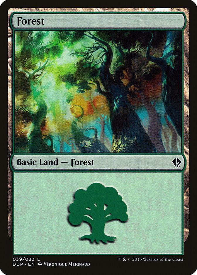 Forest (39) card from Duel Decks: Zendikar vs. Eldrazi