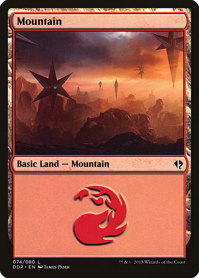 Mountain (74) card from Duel Decks: Zendikar vs. Eldrazi