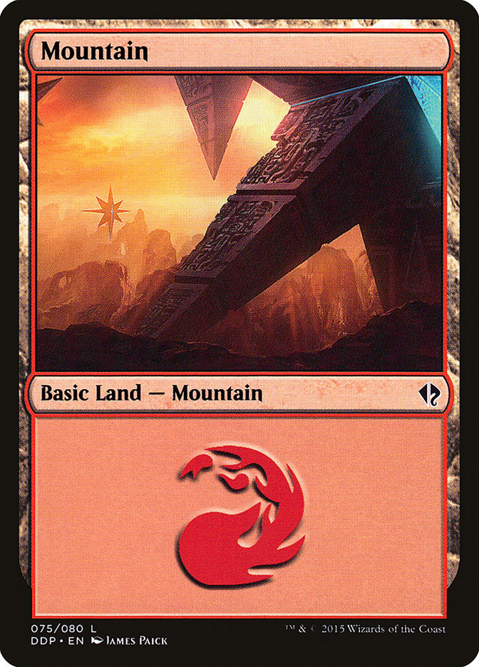 Mountain (75) card from Duel Decks: Zendikar vs. Eldrazi