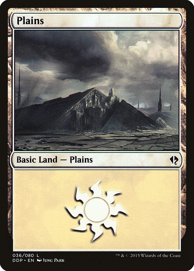 Plains (36) card from Duel Decks: Zendikar vs. Eldrazi