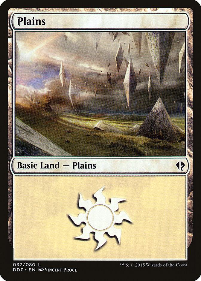 Plains (37) card from Duel Decks: Zendikar vs. Eldrazi
