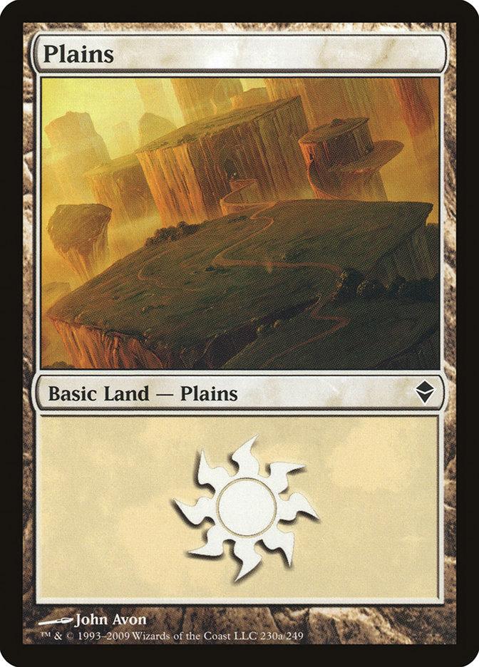 Plains (230a) card from Zendikar