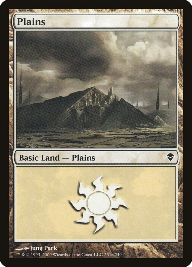 Plains (231a) card from Zendikar
