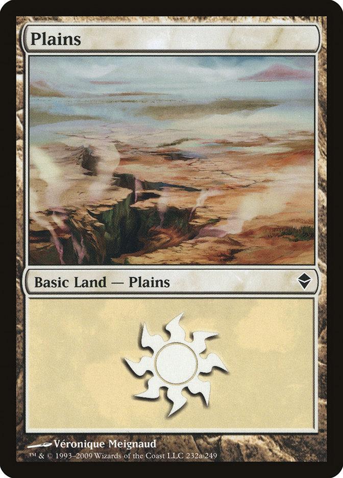 Plains (232a) card from Zendikar