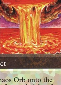 Chaos Orb (5 of 9) (Ultra Pro Puzzle Quest) card from Media Promos