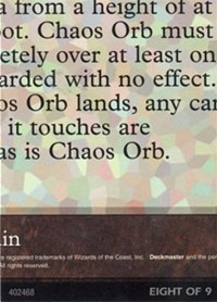 Chaos Orb (8 of 9) (Ultra Pro Puzzle Quest) card from Media Promos