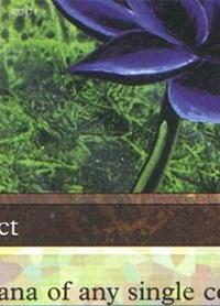 Black Lotus (5 of 9) (Ultra Pro Puzzle Quest)