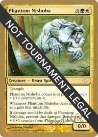 Phantom Nishoba - 2003 Peer Kroger (JUD)