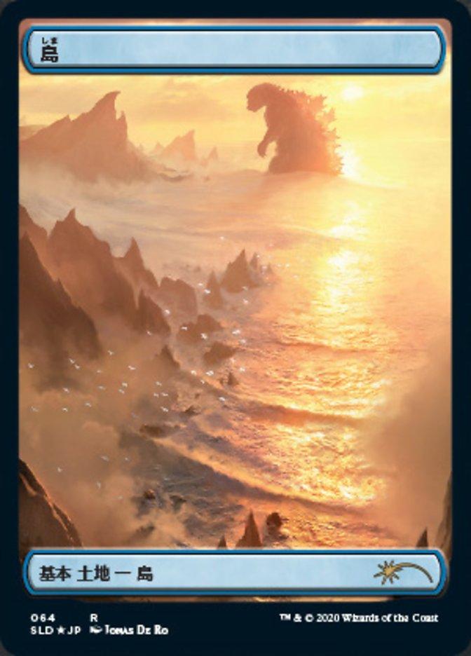 Island (Godzilla Lands) card from Secret Lair Drop Series