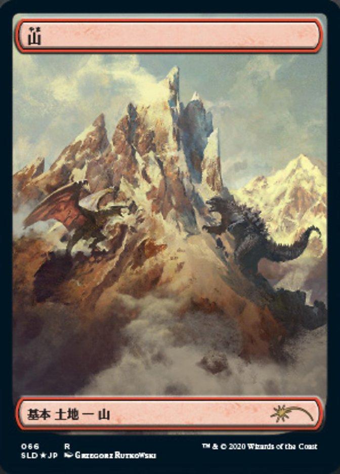 Mountain (Godzilla Lands) card from Secret Lair Drop Series