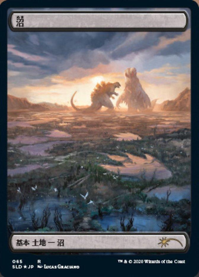 Swamp (Godzilla Lands) card from Secret Lair Drop Series