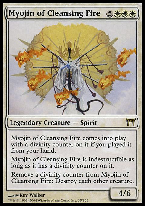 Myojin of Cleansing Fire