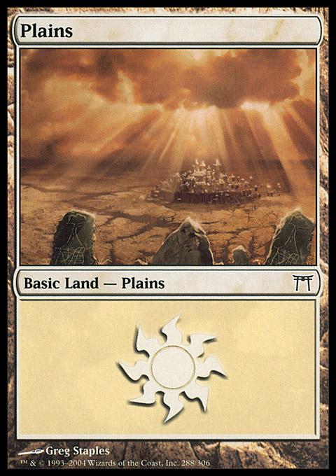 Plains (288)  card from Champions of Kamigawa