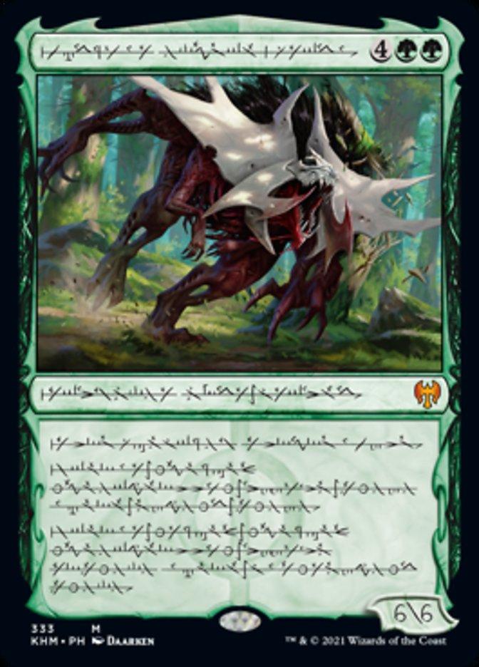 Vorinclex, Monstrous Raider (Phyrexian)
