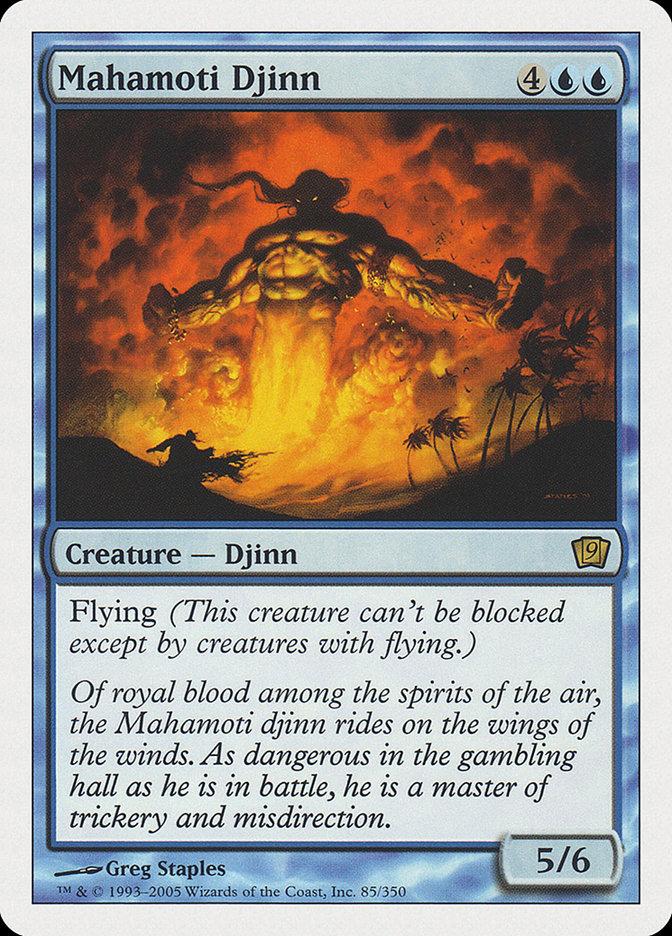 Mahamoti Djinn (9th Edition) card from Oversize Cards