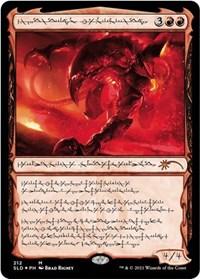 Urabrask the Hidden card from Secret Lair Drop Series