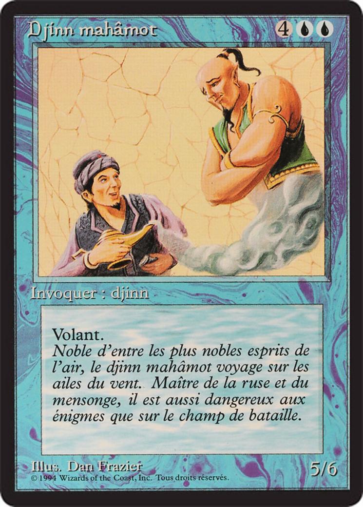 Mahamoti Djinn card from Revised Edition (Foreign Black Border)
