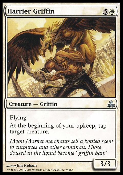 Harrier Griffin