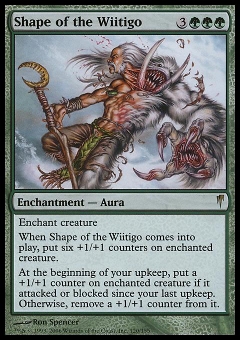 Shape of the Wiitigo