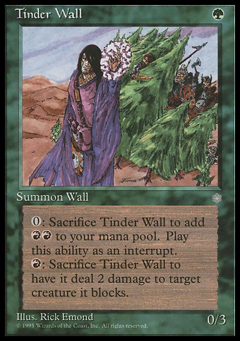 Tinder Wall