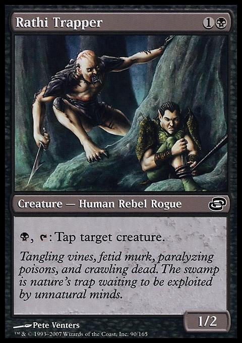 Rathi Trapper