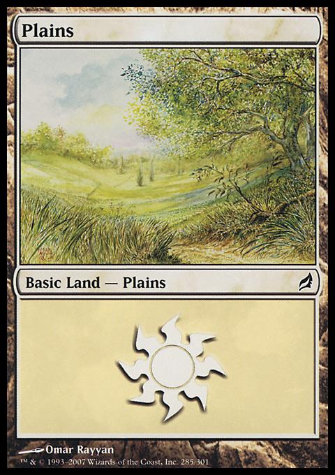 Plains (285)  card from Lorwyn