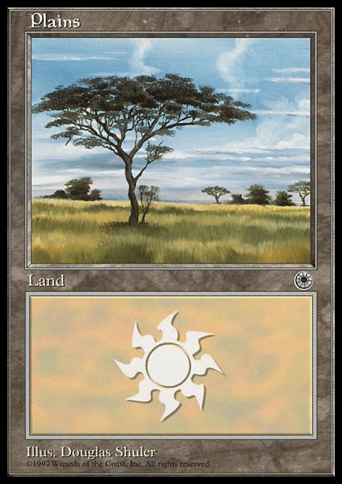 Plains (No Flowers)