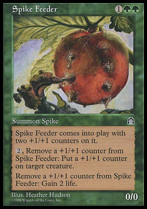 Spike Feeder
