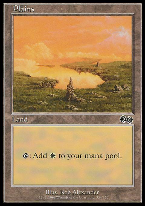 Plains (334)  card from Urza's Saga