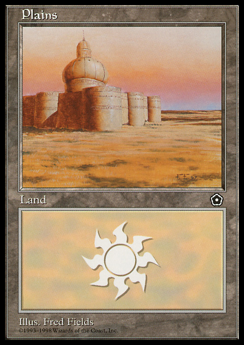 Plains (161) card from Portal Second Age