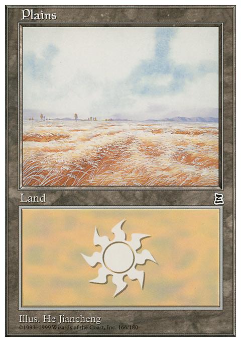 Plains (166)  card from Portal Three Kingdoms