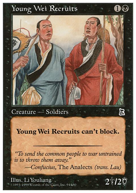 Young Wei Recruits