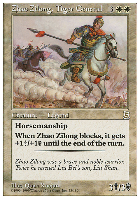 Zhao Zilong, Tiger General